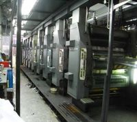Used Web Offset Press for sale