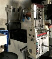 Astro AMC-2000 Envelope/Card Feeder